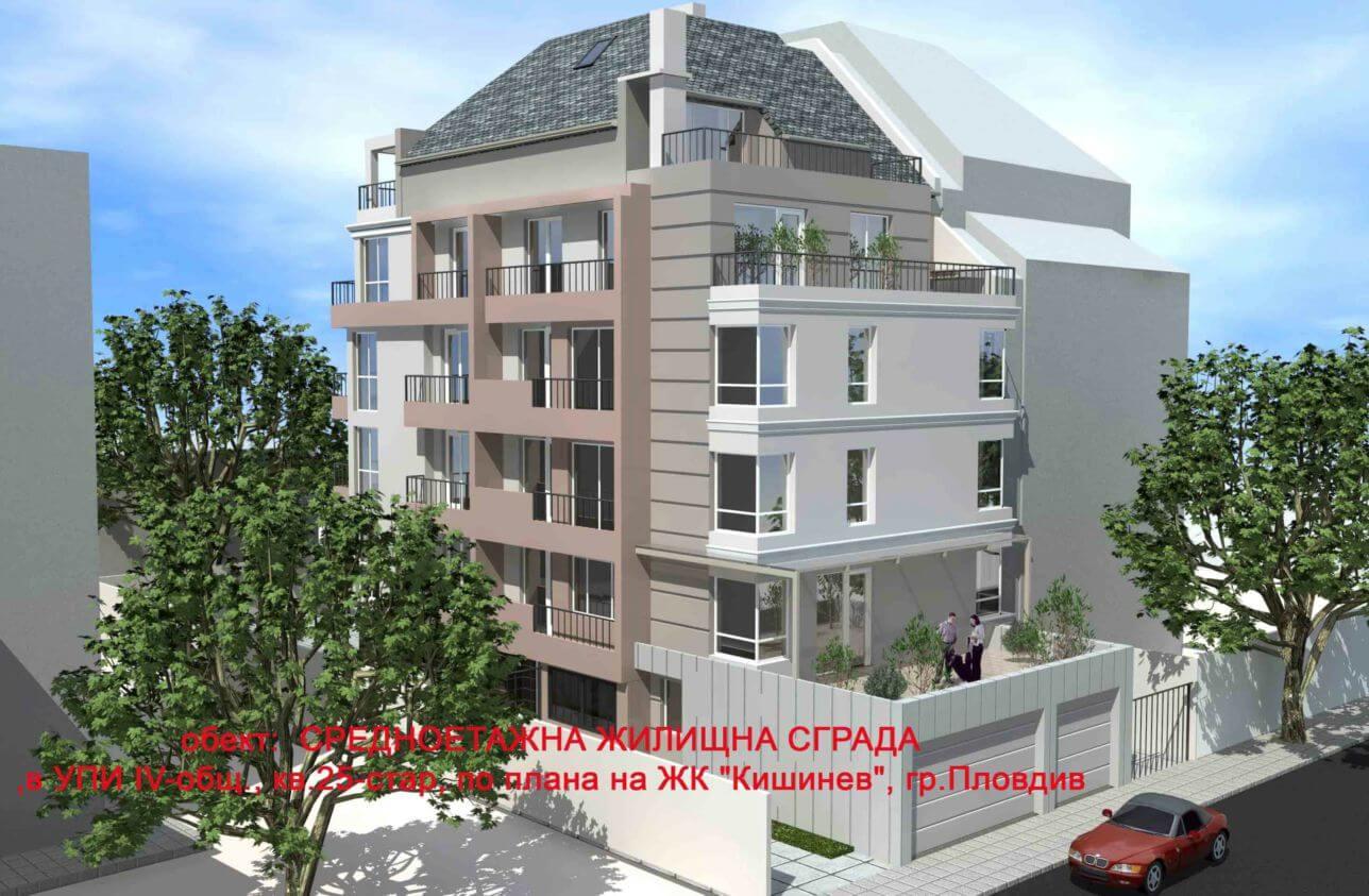 Средноетажна жилищна сграда кв. Хр. Смирненски - визуализация.